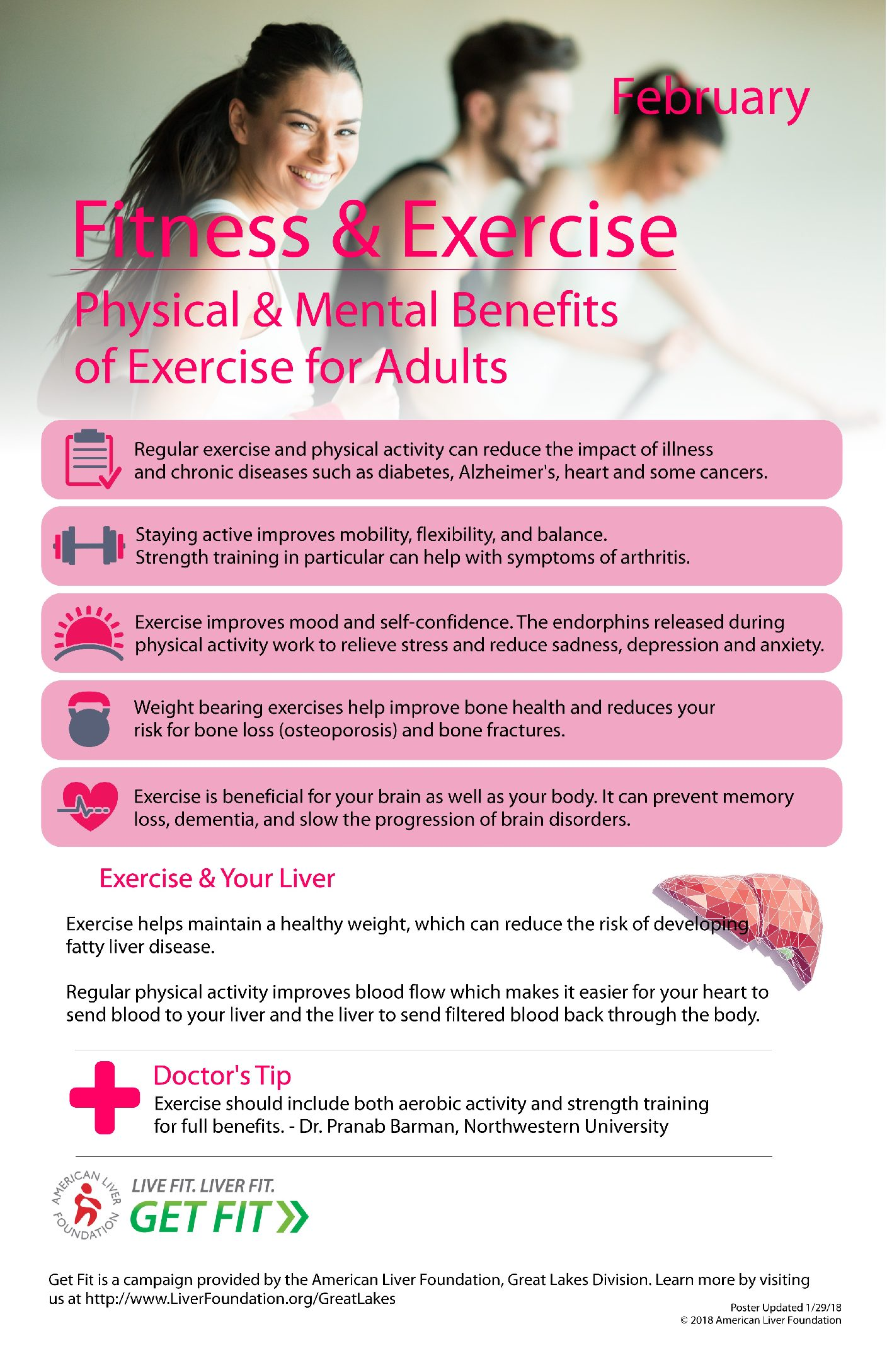 02-01-18-physical-mental-benefits-of-exercise